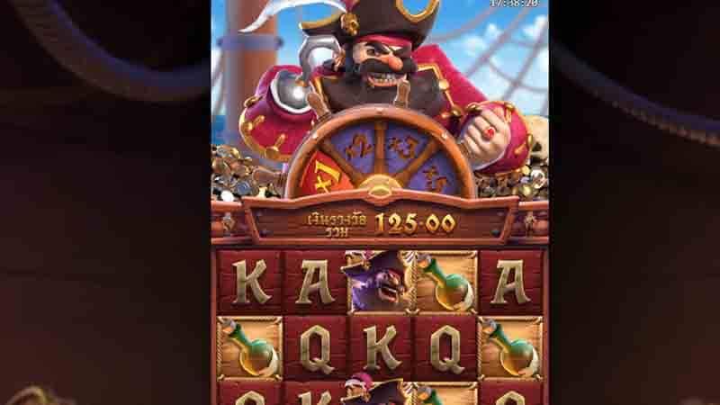 ธีมการนำเสนอของเกมสล็อต Captain's Bounty