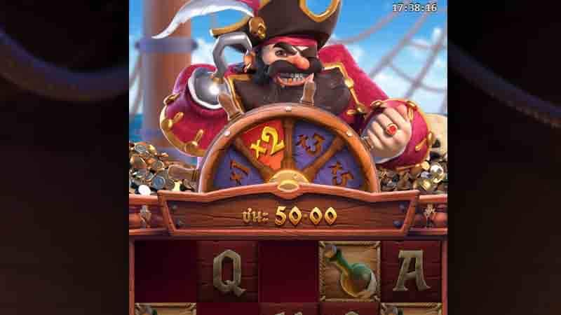 ฟีเจอร์ตัวคูณในเกมสล็อต captain's bounty