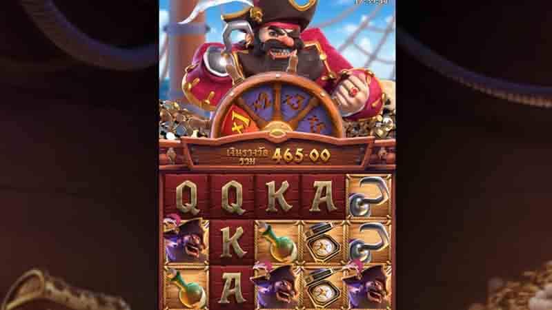 เกม captain's bounty pg สล็อตแตกง่ายไหม ?