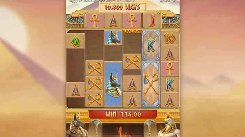 วิธีการเล่นเกม Egypt's Book