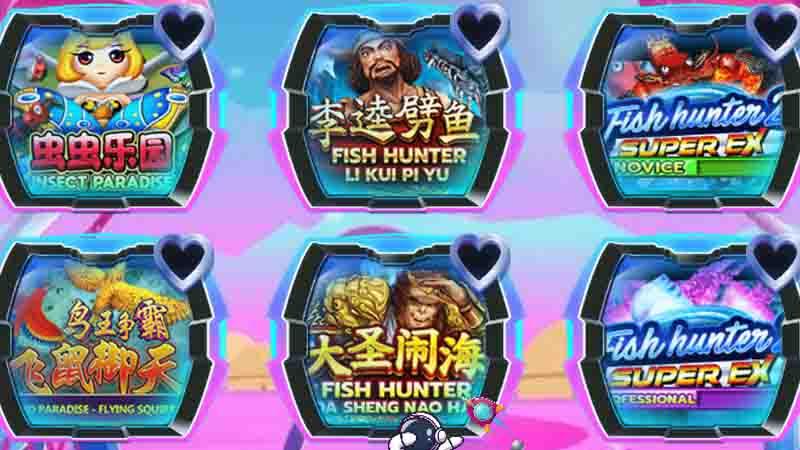 เกมยิงปลา ฟูลสล็อต